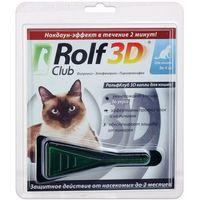 РольфКлуб 3D Капли от клещей и блох для кошек до 4кг