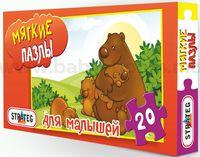 "Strateg Leo 255-11 Мягкие паззлы ""Веселые мишки"" (20 дет.)"