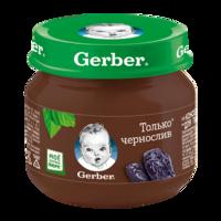 Pireu Gerber de prune (4+ luni), 80g