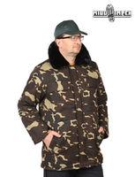 Куртка утепленная БУШЛАТ