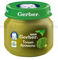 Gerber Пюре из брокколи 80gr.(4+)