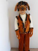 Карнавальный костюм: Собачка