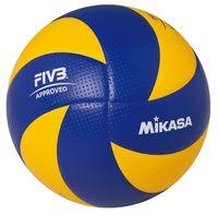 купить Мяч волейбольный Mikasa MVA 200 (2571) в Кишинёве