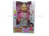 "OP ДД01.94 Кукла с музыкой ""Lady toys"""