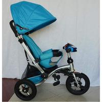 Трицикл VL - 231 BLUE