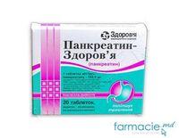 Pancreatina-Zdorovie comp. 0.192g N20