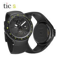 Ticwatch S, Knight Black