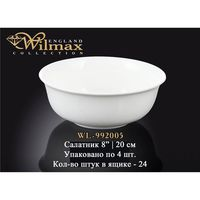 Салатница WILMAX WL-992005
