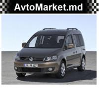 VW CADDY IV  2015-... . Щетка стеклоочистителя