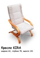Кресло KIRA