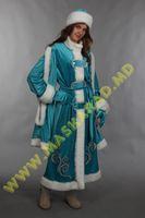 Карнавальный костюм: Снегурочка - Боярыня