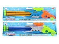 Pistol de apa cu cu trei tevi, 65cm