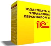 1С:Предприятие 8. Зарплата и Управление Персоналом для Молдовы (USB)