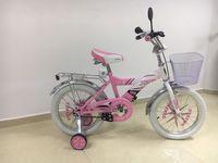 Велосипед 2-х колёсный 16