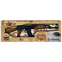 Штурмовая винтовка Command (8 зарядная), код 43547