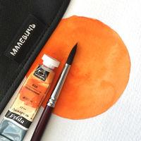 Акварель Малевичъ Frida, оранжевая , 12 мл