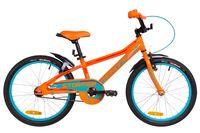 Велосипед formula Stromer 20