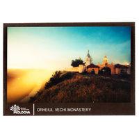 купить Почтовая Открытка - Монастырь Старый Оргеев в Кишинёве