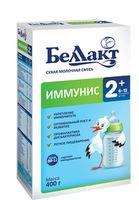 БЕЛЛАКТ ИММУНИС 2 + молочная смесь