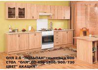 Кухня Оля Тюльпан 2.6