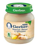 Gerber пюре нежные овощи с кроликом, 6+мес. 130г