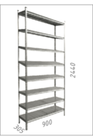 купить Стеллаж оцинкованный металлический Gama Box  900Wx305Dx2440H мм, 8 полки/МРВ в Кишинёве
