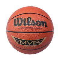 Мяч баскетбольный Wilson N7 MVP BROWN  X5357 (528)