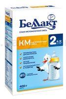 БЕЛЛАКТ 2 Кисломолочный (6-12m) 400 гр.