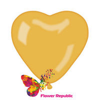 купить Шар в форме Сердца , цвет  Желтый - 25 см в Кишинёве