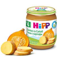 Piure de dovleac cu cartofi Hipp (4+ luni), 125g
