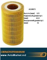 A210073 Фильтр масляный MERCEDES E-CLASS SPRINTER