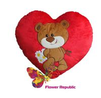 купить Подушечка с медведем - Моей Любимой ( Красная) в Кишинёве