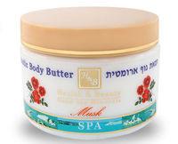 Ulei aromatic Musk, pentru corp, Health & Beauty 350 ml