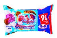Салфетки влажные Freshmaker Baby MEGA pack 96шт с крышкой