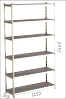 купить Стеллаж металлический Moduline 1490x305x2440 мм, 6 полок/0112PE серый в Кишинёве