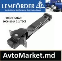 TRANSIT  2.2 TDCi 2006-2014 Подушка двигателя
