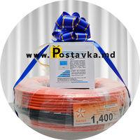 Электрический кабельный теплый пол «Ratey» 1400 W + программируемый терморегулятор в Подарок!