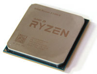 AMD Ryzen 3 1300X (4C/4T), Socket AM4, 3.5-3.7GHz, 8MB L3, 14nm 65W, BOX (with Wraith Stealth 65W Cooler)