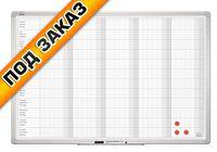 2X3 Доска-планер 2X3 90х60 годовой