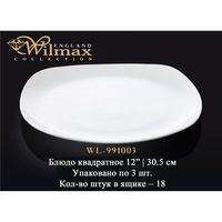 Блюдо квадратное WILMAX WL-991003