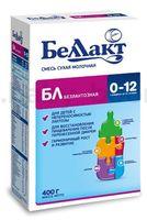 БЕЛЛАКТ Безлактозный  (0-12m) 400 гр.