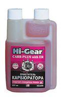 Очиститель карбюратора (содержит ER) '237 мл, HG3208