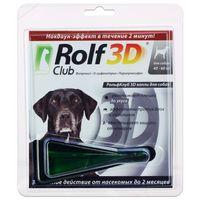 РольфКлуб 3D Капли от клещей и блох для собак 40-60кг