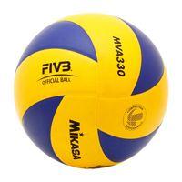 купить Мяч волейбольный Mikasa MVA 330 (8548) в Кишинёве
