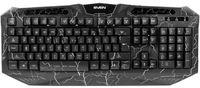 Клавиатура Sven Challenge 9900 USB (Black)