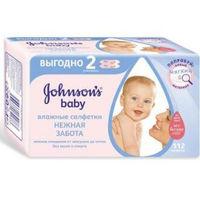 Johnson's Baby Șervețele umede Îngrijire delicată, 112 buc