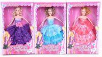 OP Д01.253 Кукла с аксессуарами (30 см) 3 вида