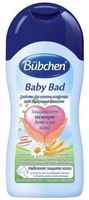 Soluţie pentru scăldat copii Bubchen 200 ml