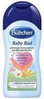 Cредство для купания младенцев Bubchen 200 мл