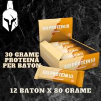 Батончик с высоким содержанием белка - « Ваниль и Мед » - Коробка - 12 шт.